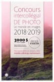 2018-2019 Intercollegiate Photo Contest